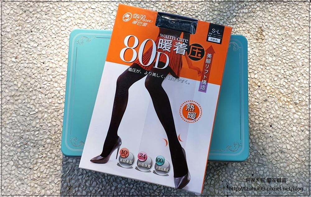 蒂巴蕾 暖著壓天鵝絨褲襪(80D&150D) 04.jpg