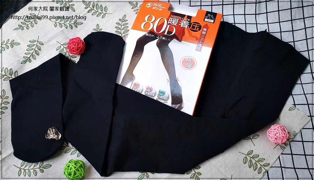 蒂巴蕾 暖著壓天鵝絨褲襪(80D&150D) 06-1.jpg