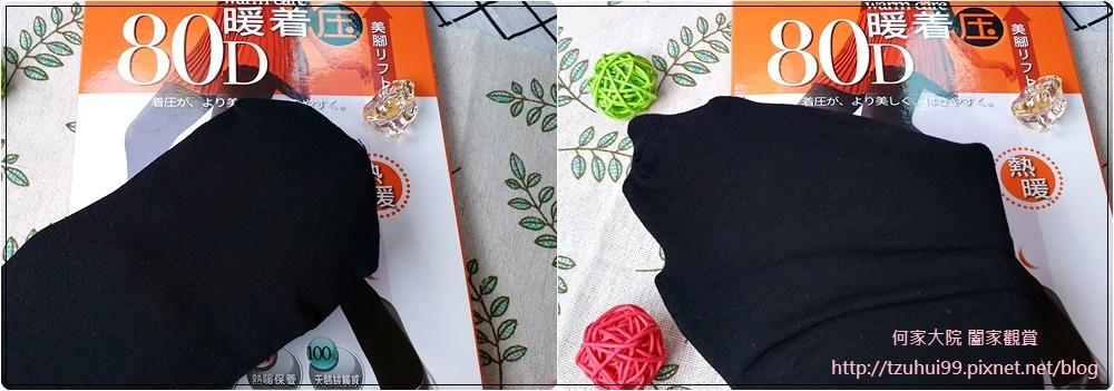 蒂巴蕾 暖著壓天鵝絨褲襪(80D&150D) 06-4.jpg