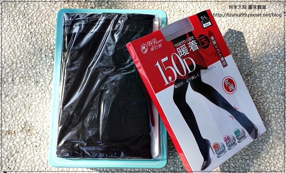蒂巴蕾 暖著壓天鵝絨褲襪(80D&150D) 09.jpg