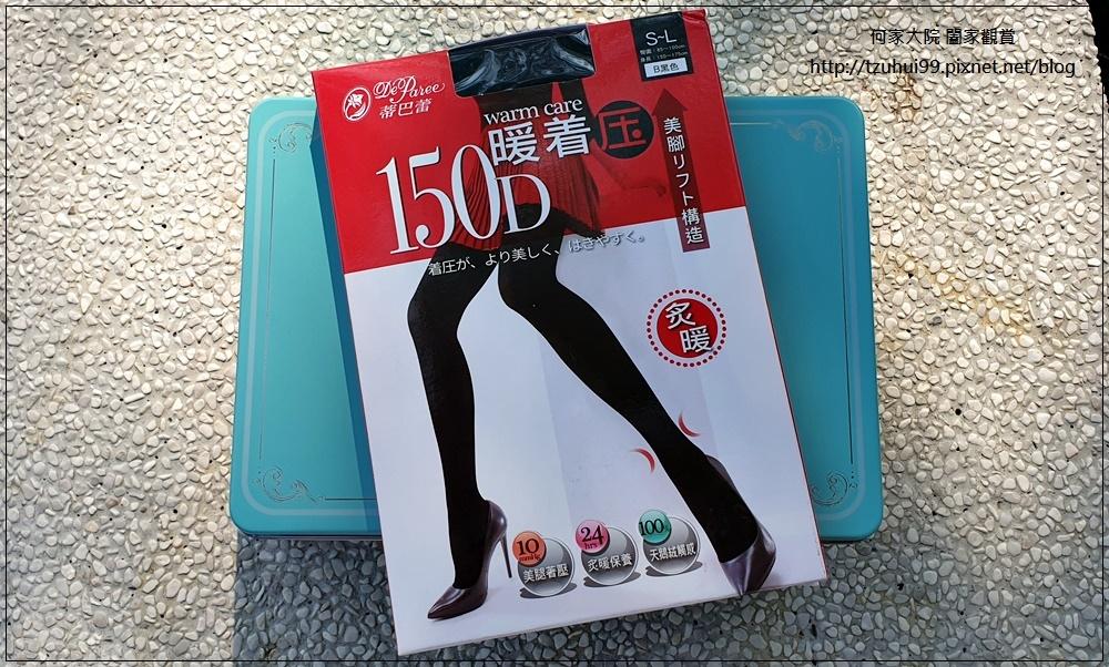 蒂巴蕾 暖著壓天鵝絨褲襪(80D&150D) 07.jpg