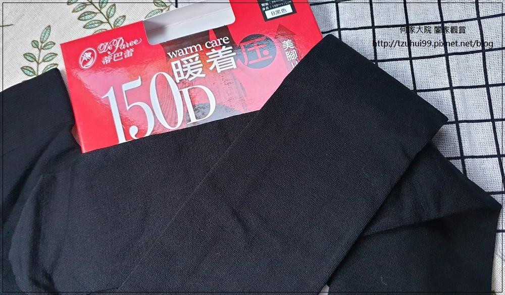 蒂巴蕾 暖著壓天鵝絨褲襪(80D&150D) 09-2.jpg