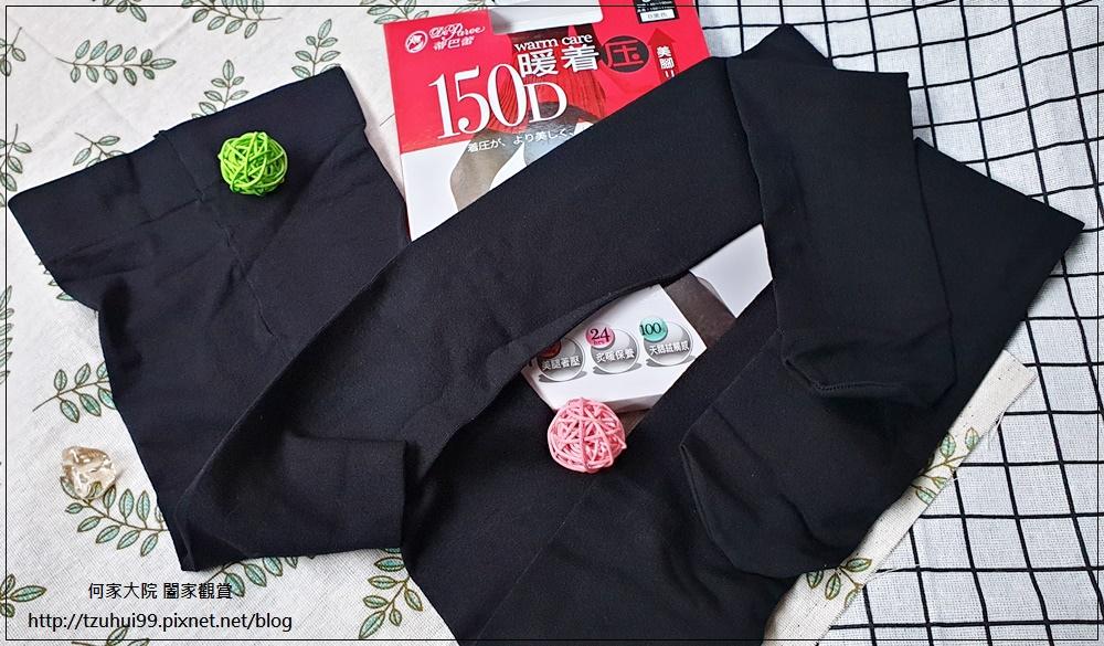 蒂巴蕾 暖著壓天鵝絨褲襪(80D&150D) 09-1.jpg