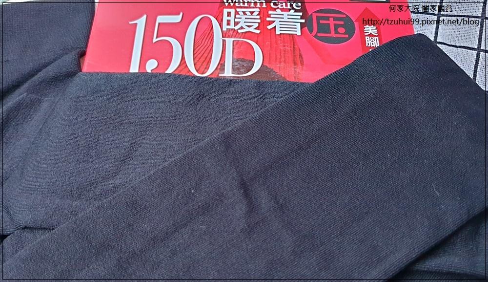 蒂巴蕾 暖著壓天鵝絨褲襪(80D&150D) 09-3.jpg