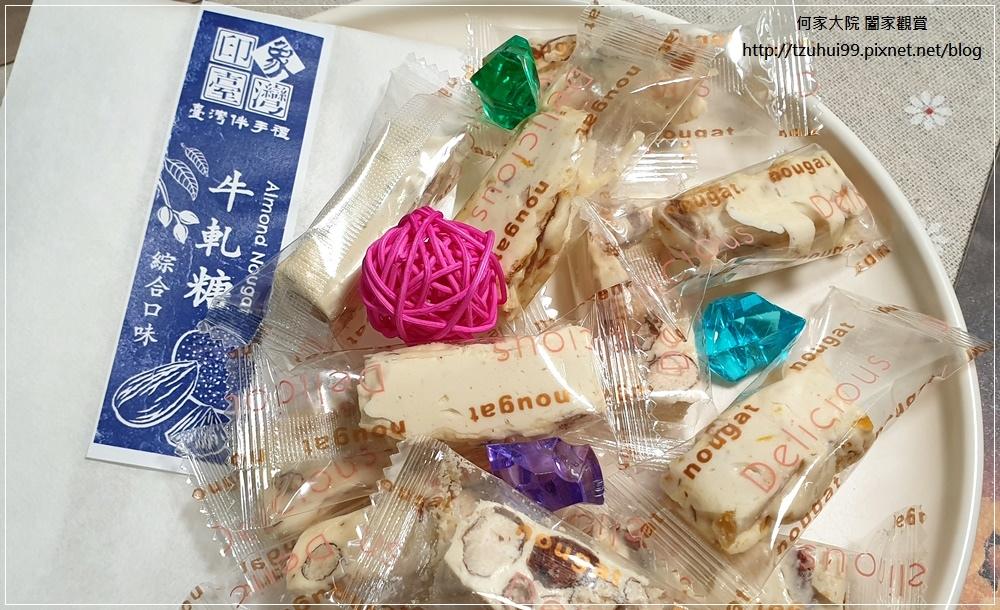 印象台灣台灣伴手禮 客製化禮盒-茗賞果漾禮盒 15.jpg