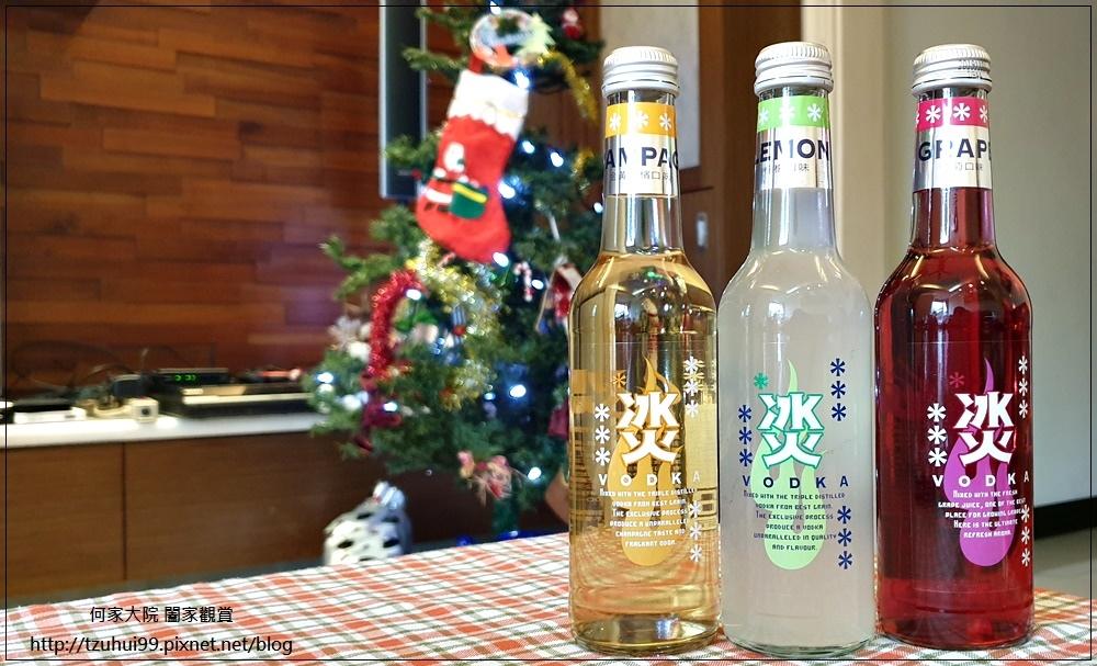 冰火(香檳&檸檬&葡萄口味)~聚會派對必備飲品好選擇 01.jpg