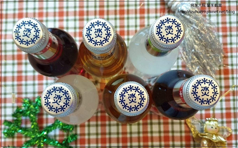 冰火(香檳&檸檬&葡萄口味)~聚會派對必備飲品好選擇 03.jpg