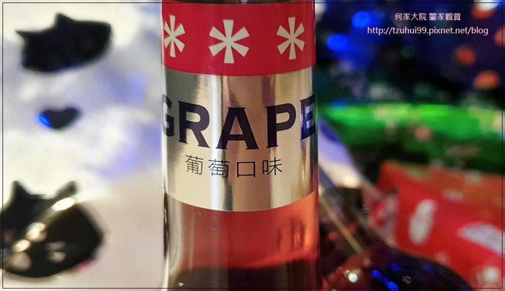 冰火(香檳&檸檬&葡萄口味)~聚會派對必備飲品好選擇 06.jpg