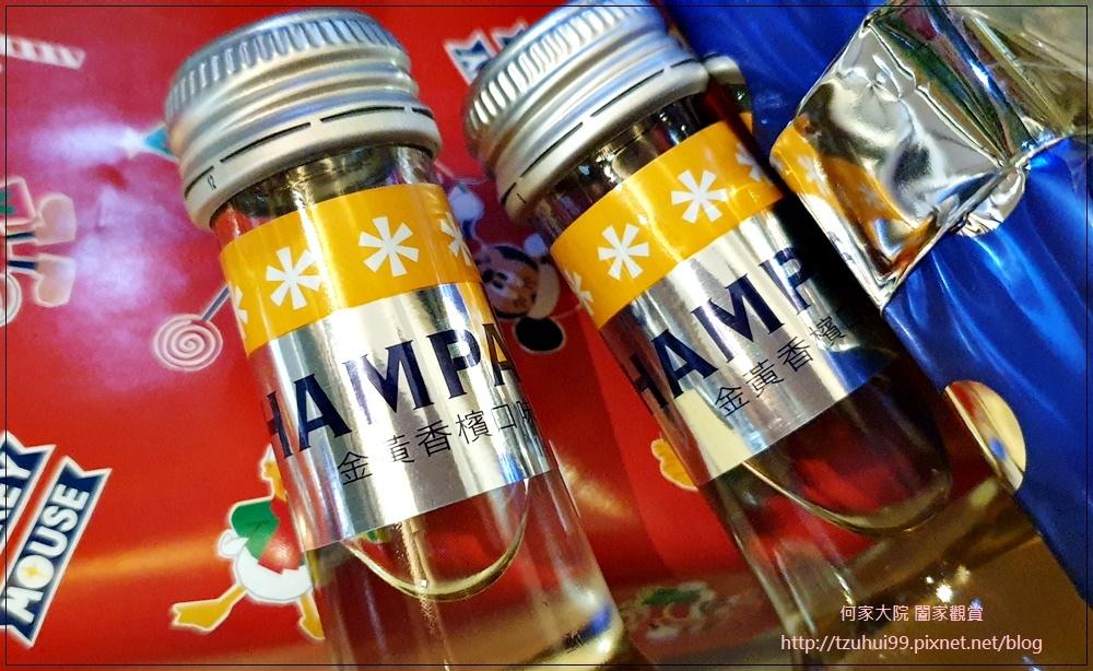 冰火(香檳&檸檬&葡萄口味)~聚會派對必備飲品好選擇 10.jpg