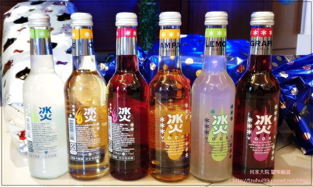 冰火(香檳&檸檬&葡萄口味)~聚會派對必備飲品好選擇 16.jpg