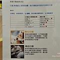 萊德美學牙醫診所(林口牙醫診所) 27