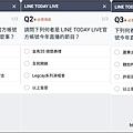 20181224 LINE TODAY金頭腦大挑戰直播篇(LINE點數+LINE POINT) 02