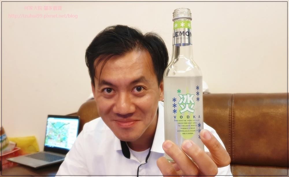 冰火(香檳&檸檬&葡萄口味)~聚會派對必備飲品好選擇 19