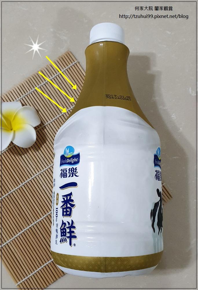 福樂一番鮮全脂鮮乳 04-1.jpg
