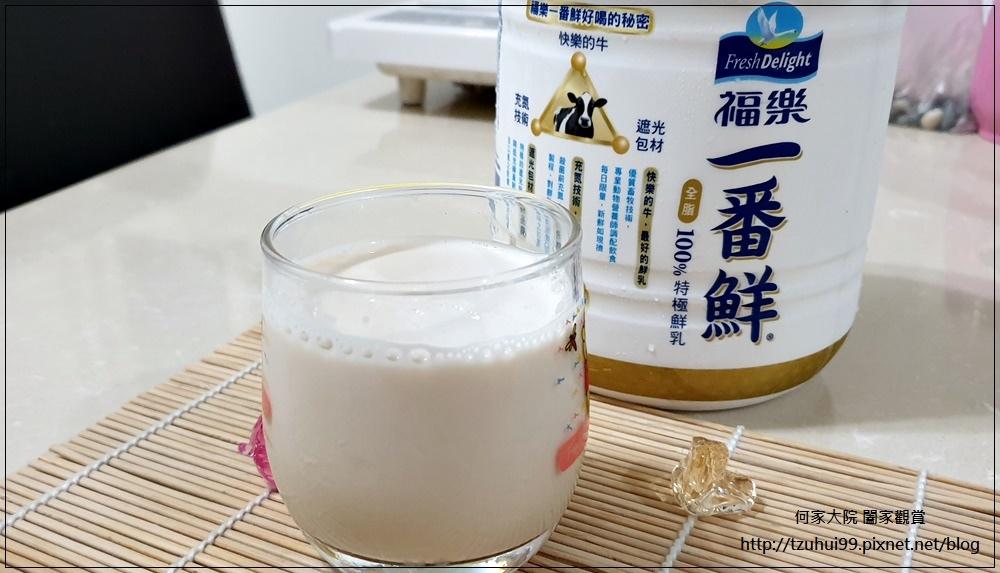 福樂一番鮮全脂鮮乳 13.jpg