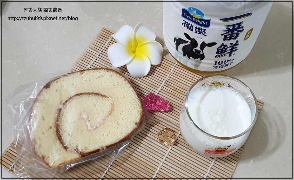 福樂一番鮮全脂鮮乳 14