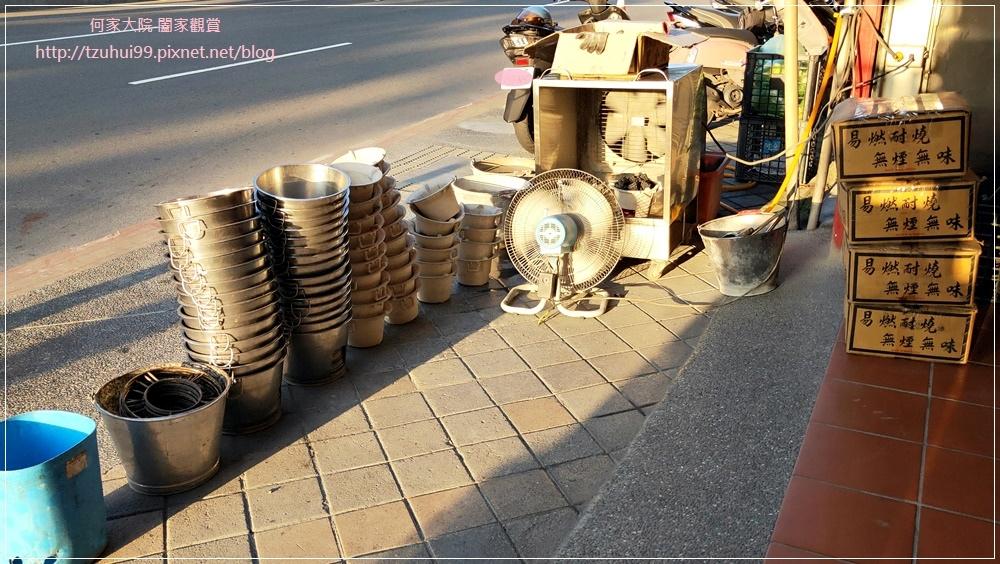 新北板橋長疆炭燒羊肉爐 07.jpg