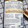 Biore極緻精華油沐浴乳 06.jpg