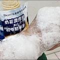 Biore極緻精華油沐浴乳 11.jpg