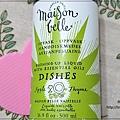 Maison Belle美生貝樂植萃精油廚房清潔劑(葡萄柚佛手柑)&植萃精油洗碗精(青蘋果百里香) 09.jpg