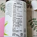 Maison Belle美生貝樂植萃精油廚房清潔劑(葡萄柚佛手柑)&植萃精油洗碗精(青蘋果百里香) 11.jpg