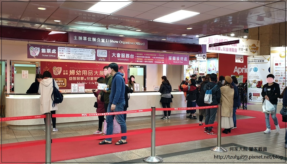 台北國際婦幼用品大展(婦幼兒童展覽推薦&揆眾) 04.jpg