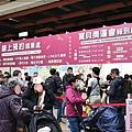 台北國際婦幼用品大展(婦幼兒童展覽推薦&揆眾) 08.jpg