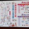 台北國際婦幼用品大展(婦幼兒童展覽推薦&揆眾) 06.jpg