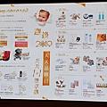 台北國際婦幼用品大展(婦幼兒童展覽推薦&揆眾) 07.jpg