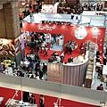 台北國際婦幼用品大展(婦幼兒童展覽推薦&揆眾) 10.jpg