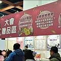 台北國際婦幼用品大展(婦幼兒童展覽推薦&揆眾) 11.jpg