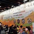 台北國際婦幼用品大展(婦幼兒童展覽推薦&揆眾) 19.jpg