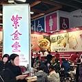 台北國際婦幼用品大展(婦幼兒童展覽推薦&揆眾) 18.jpg