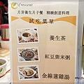 台北國際婦幼用品大展(婦幼兒童展覽推薦&揆眾) 21.jpg
