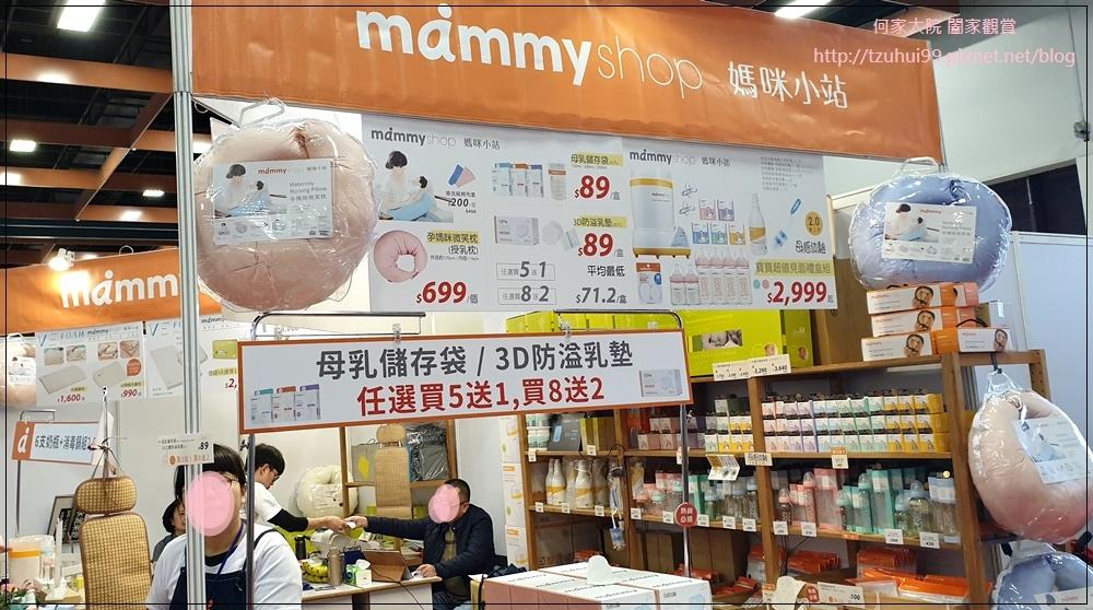 台北國際婦幼用品大展(婦幼兒童展覽推薦&揆眾) 25.jpg