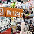 台北國際婦幼用品大展(婦幼兒童展覽推薦&揆眾) 29.jpg