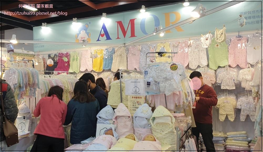 台北國際婦幼用品大展(婦幼兒童展覽推薦&揆眾) 28.jpg