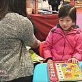台北國際婦幼用品大展(婦幼兒童展覽推薦&揆眾) 31.jpg