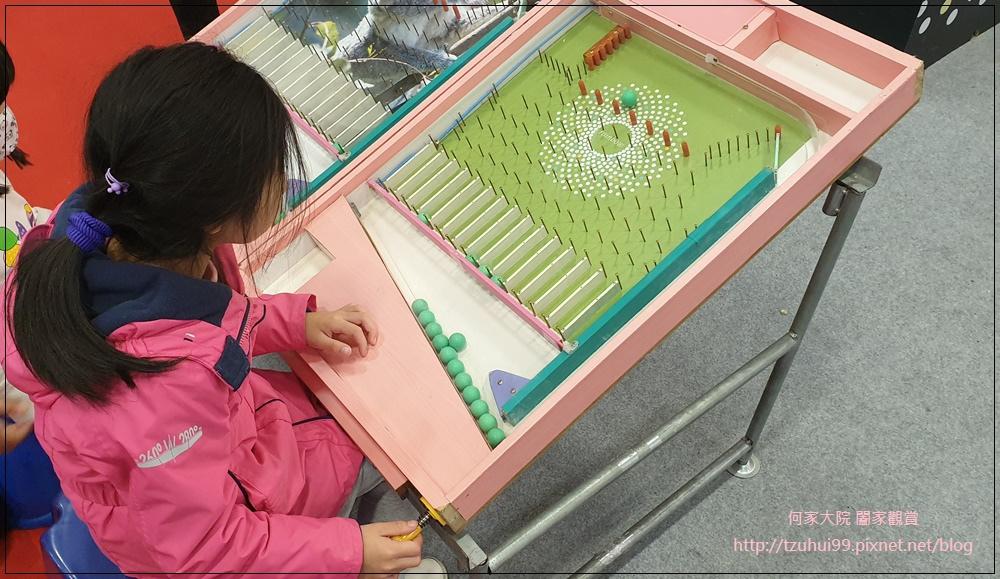 台北國際婦幼用品大展(婦幼兒童展覽推薦&揆眾) 32.jpg