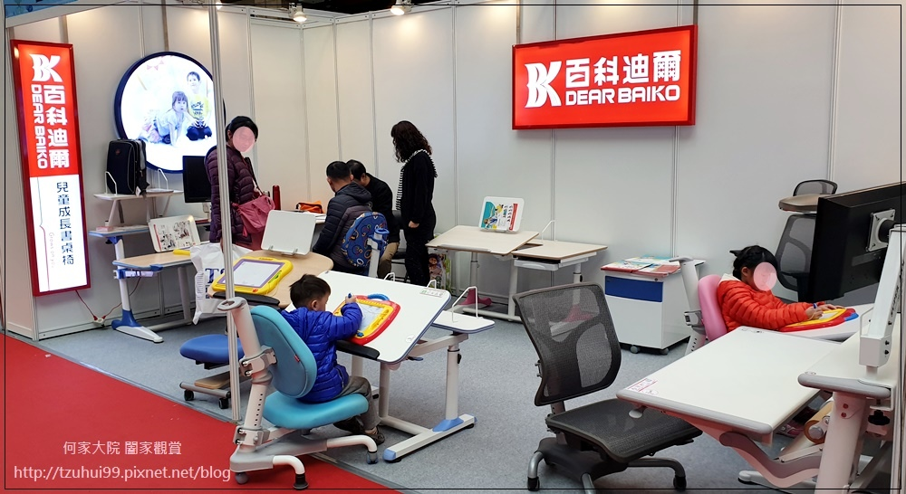 台北國際婦幼用品大展(婦幼兒童展覽推薦&揆眾) 30.jpg