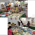 台北國際婦幼用品大展(婦幼兒童展覽推薦&揆眾) 33.jpg