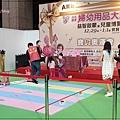 台北國際婦幼用品大展(婦幼兒童展覽推薦&揆眾) 35.jpg