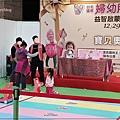 台北國際婦幼用品大展(婦幼兒童展覽推薦&揆眾) 36.jpg