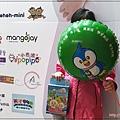 台北國際婦幼用品大展(婦幼兒童展覽推薦&揆眾) 37.jpg
