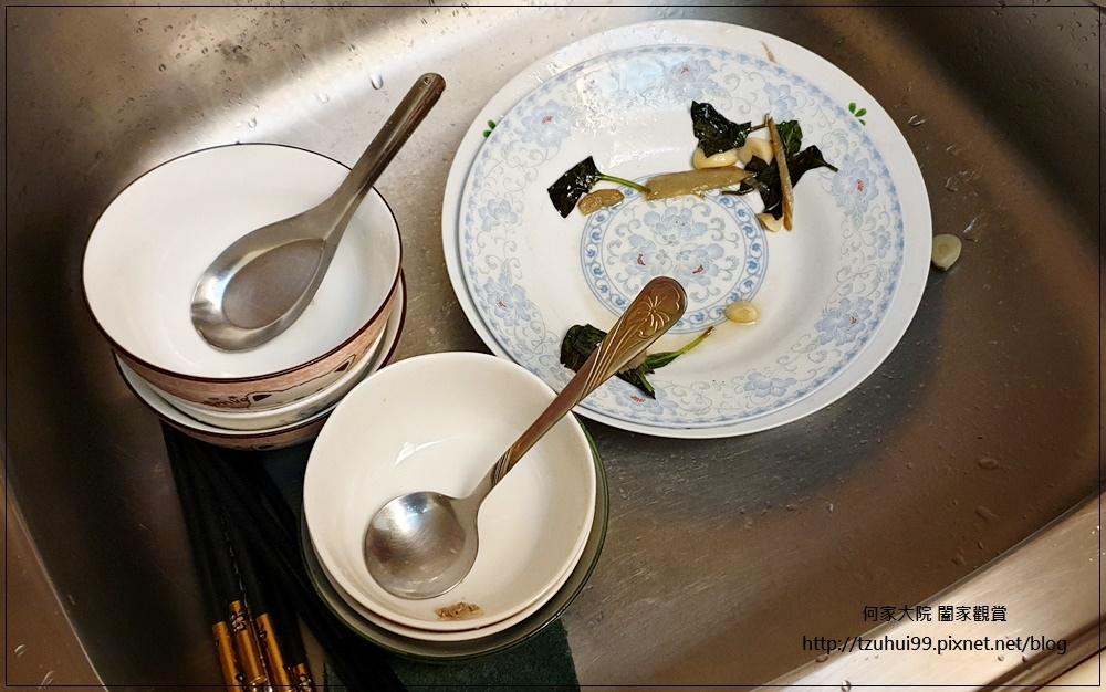 Maison Belle美生貝樂植萃精油廚房清潔劑(葡萄柚佛手柑)&植萃精油洗碗精(青蘋果百里香) 15.jpg