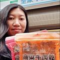 良金牧場金門高粱牛肉乾(原味&辣味)宅配網購美食+全家零食推薦 01.jpg