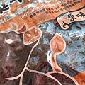 良金牧場金門高粱牛肉乾(原味&辣味)宅配網購美食+全家零食推薦 09.jpg