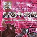 良金牧場金門高粱牛肉乾(原味&辣味)宅配網購美食+全家零食推薦 14.jpg