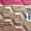 良金牧場金門高粱牛肉乾(原味&辣味)宅配網購美食+全家零食推薦 17.jpg