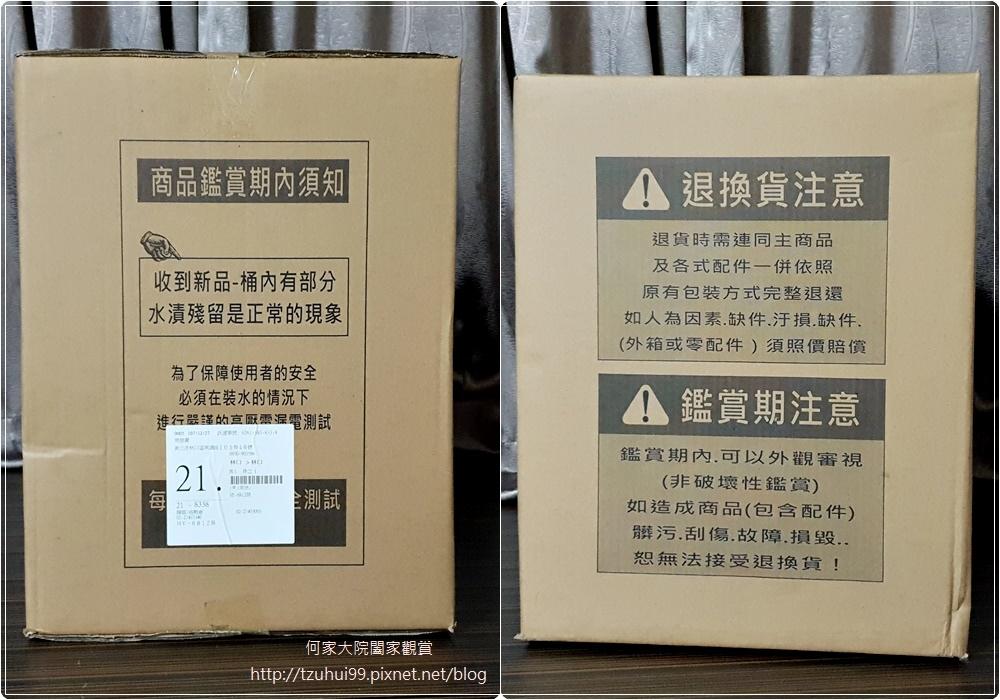 健身大師雙龍搶珠電動蒸熏三效合一SPA泡腳機 03.jpg